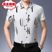 新款男式短袖衬衣中年男士休闲时尚薄款开衫男装潮流衬衫