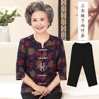 70岁老年人女装夏装套装老人衣服80岁老太太奶奶装唐装上衣+裤子 元福 【两件套】