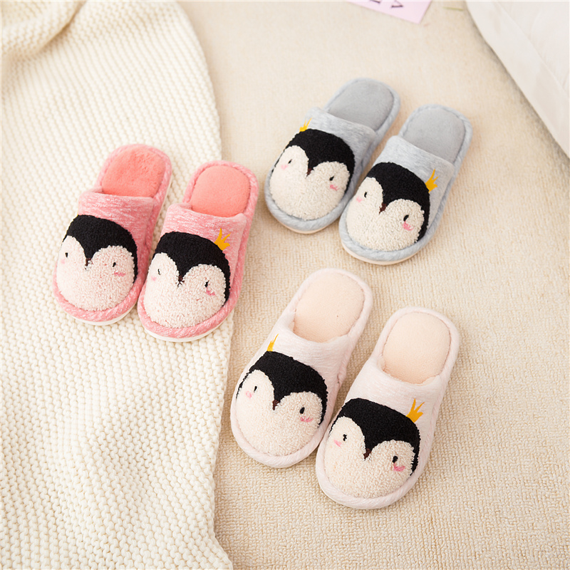 秋冬季儿童棉拖鞋男童女童亲子家居室内可爱小孩fang滑宝宝毛毛拖鞋