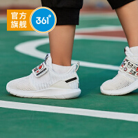 【新春到手价:87.6】361度童鞋 男女童休闲鞋小童鞋儿童运动鞋2019年夏季新品N71924805