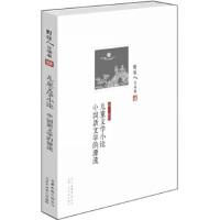 【二手旧书9成新】儿童文学小论:中国新文学的源流 周作人,止庵 校 9787530210987 北京十月文艺出版社