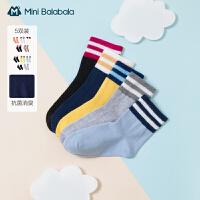 迷你巴拉巴拉儿童袜子2020冬款舒适透气抗菌消臭百搭短袜5双装