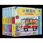 小熊很忙中英双语厚纸板游戏书:快乐的假期+公园欢乐日+树屋建筑师+小小消防员+工地小帮手(套装5册)