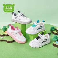 木木屋童鞋男童运动鞋2021春季新款女童休闲百搭运动鞋子