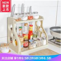 家用厨房双层置物架调味品具收纳架桌面简约整理架子