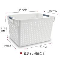 桌面收纳盒塑料储物篮置物框浴室收纳筐整理篮整理箱杂物收纳篮子 宽版()