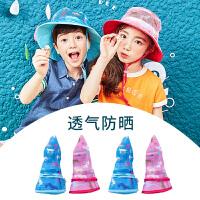 kk树新款宝宝帽子夏季儿童遮阳帽男女童太阳帽渔夫帽防晒盆帽双面