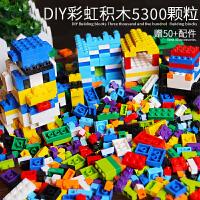 儿童积木玩具拼装小颗粒5女孩9益智力3-6-7-8-10周岁12legao男孩
