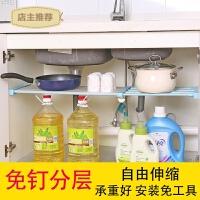 厨房灶台水槽 不锈钢可伸缩下水槽架厨房置物收纳架锅架层架SN7285 白色 长23-30 宽24C