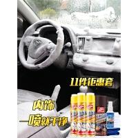 汽车内饰清洗剂用品厨房多功能泡沫清洁剂