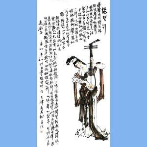 中国美术家协会会员,天津美术家协会理事马寒松(琵琶行)