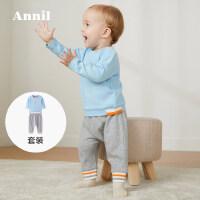 【活动价:109.5】安奈儿童装男婴童春季套装长袖2020新款洋气新生宝宝卫衣裤子套装