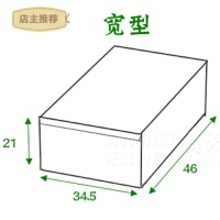 日式抽屉式收纳柜收纳箱塑料整理箱单层叠加抽屉组合柜储物柜衣柜SN8398 宽型 全国