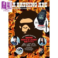 【中商原版】APE 2020夏季精�x 日文原版 A BATHING APE 2020 SUMMER COLLECTION