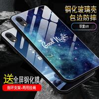 苹果xr手机壳 iPhonexr保护套 iPhone XR钢化玻璃镜面彩绘防摔全包软边硅胶男女款手机保护壳