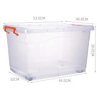 特大号透明收纳箱塑料装衣服整理箱盒子有盖被子储物箱大号收纳盒 超大号120L 2个装