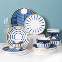 斐伦特景德镇餐具套装日式碗盘碗筷陶瓷创意北欧碗碟家用盘子组合