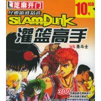 灌篮高手VS圣斗士(1CD)