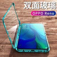opporeno手机套 oppo reno保护壳 reno前后钢化玻璃壳全包磁吸金属边框潮牌男女款保护套
