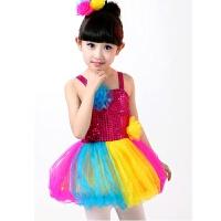 六一儿童演出服装 女童表演服幼儿园小学生亮片舞蹈服少儿纱裙 枚红色 彩虹裙 100cm