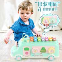 儿童宝宝玩具0-1-3岁男女孩新生礼物婴幼儿玩具 6-12个月益智