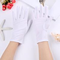 手套春夏男女白色礼仪薄短款弹力手套舞蹈紧身白手套珠宝手套 男款白色10双 均码