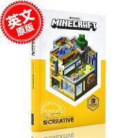 现货 我的世界创意指南 英文原版 Minecraft Guide to Creative 精装