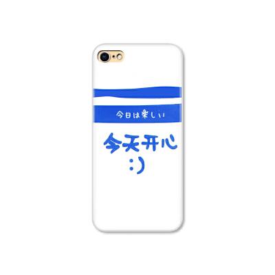 开心手机壳iPhone6/6s趣味搞笑7P创意个性文字情况款8x全包防摔光面软壳情侣潮男女款7plu