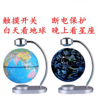 磁悬浮地球仪 星座磁悬浮地球仪发光自转科技创意公司办公室办公桌摆件生日礼物