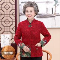 中老年女装毛呢外套60-70-80岁妈妈装秋冬外套奶奶装春秋外装 L 80-90斤