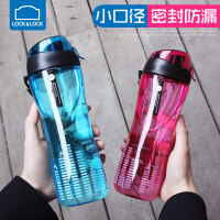 乐扣乐扣水杯塑料运动水壶创意杯子便携学生户外随手杯茶杯杯子550ML
