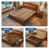 中式实木床双人床1.5米1.8米橡胶木储物高箱床新中式原木卧室家具 +床头柜*2