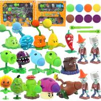 植物大战僵尸玩具男孩子6六一儿童节益智8男童礼物