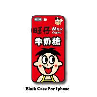 卡通旺仔iphone7手机壳苹果6splus全包X硅胶5软壳8可爱清新牛奶糖