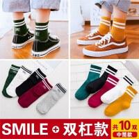 袜子女秋冬季中筒袜堆堆袜女黑色加厚女士棉袜长袜学生可爱潮 10双装,堆堆袜1件5双(收藏加购,优先发货)