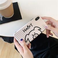 行李箱hey猪猪8plus/7p/6s苹果x手机壳XS Max/XR/iPhoneX女iPhone11Pro可爱卡通硅胶