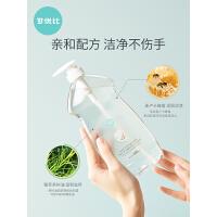 KUB可优比婴儿专用奶瓶果蔬餐具宝宝玩具清洗剂液600ml*2