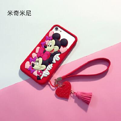 iphone6手机壳苹果6splus软壳保护套硅胶挂绳女款创意卡通i6p