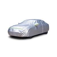 起亚k2福瑞迪k3智跑k5专车专用kx3汽车衣车罩防晒防雨隔热遮阳罩