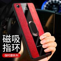 苹果6手机壳iphone6splus保时捷6sp男款磁吸车载6p高档皮套i6硅胶iphone真全包i