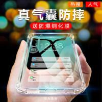 华为p30p40手机壳mate/20/30/p20/p10/pro全包nova/5/3/3i/4荣耀9X/v20透明v3