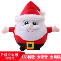 面包音乐超人跳跳跳球猪会说话抖音儿童玩具网红同款神器宝宝公仔 USB充电款