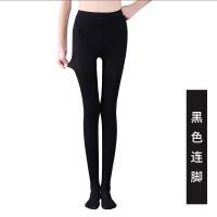女装休闲袜压力裤女美腿塑形加绒打底裤女女薄款春秋款黑色连裤袜