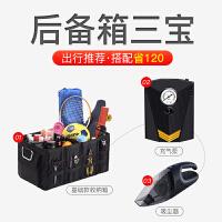 车佰仕汽车后备箱储物箱车载多功能折叠收纳箱置物整理箱车内用品