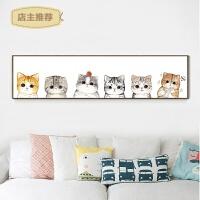十字绣2018新款线绣客厅卧室可爱动物猫咪简约欧式小幅简单绣SN8143