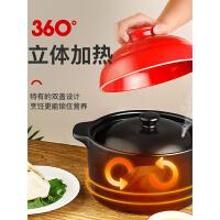 爱仕达3L砂锅陶瓷煲家用双盖聚能陶瓷煲燃气灶明火焖锅炖锅煮粥汤煲 3升大容量 红色