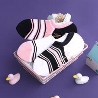 【11.2-11.7 大牌周 满100减50】BWELL 3双装条纹简约学院风舒适学生袜设计款棉质女船袜