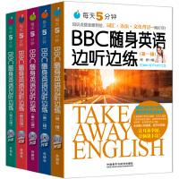 BBC随身英语边听边练套装