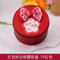 创意宝宝出生满月成品马口铁盒喜糖盒子百日生日回礼糖盒包装盒D 红色纱边结圆 红色