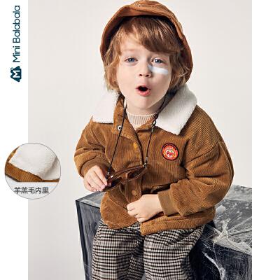 迷你巴拉巴拉男女童外套齐天大圣联名便服加绒保暖灯芯绒儿童外衣